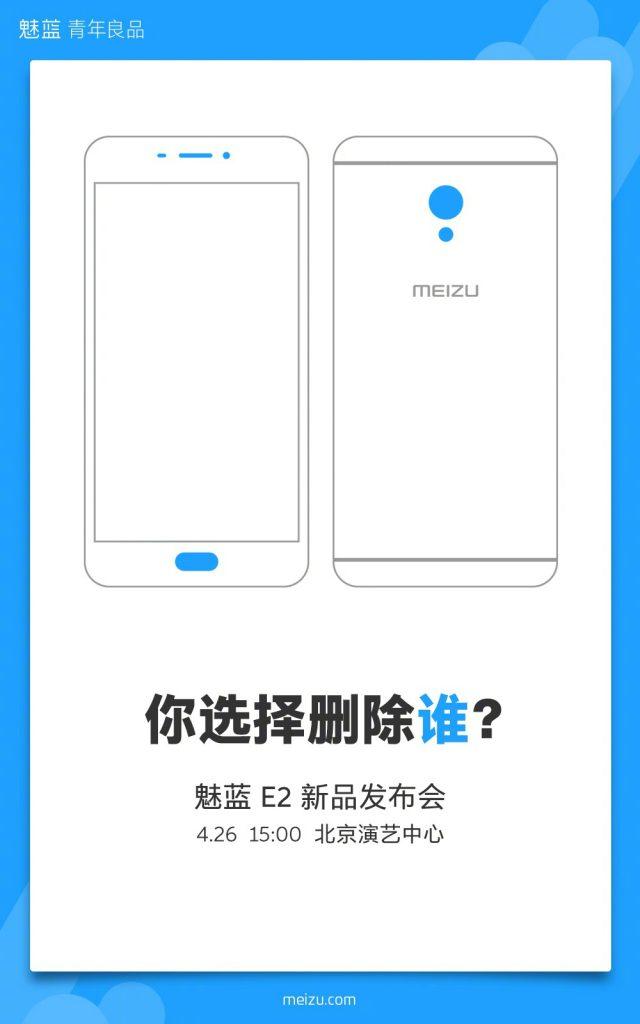 Meizu E2 com lançamento oficial a 26 de Abril 1