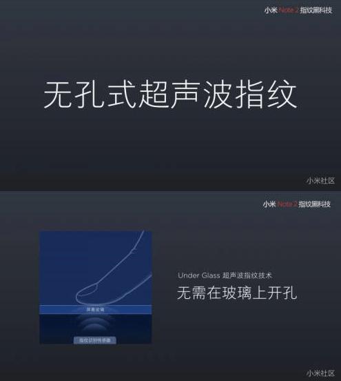 0B5CUt KUpXFURDFwMkwzdjViRlk Xiaomi Mi Note 2 revelado em detalhe antes do lançamento oficial image