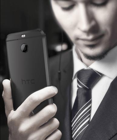 HTC-10-evo2.jpg