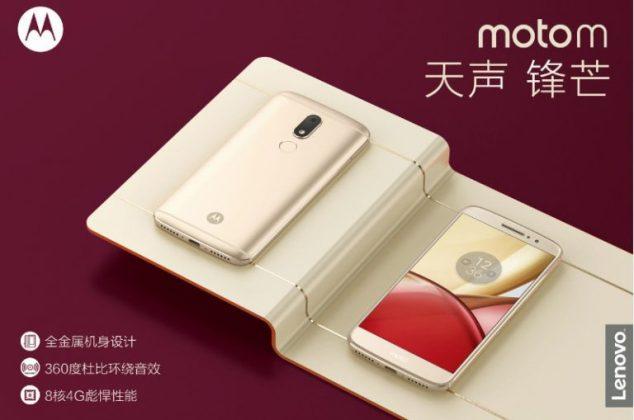 %name Moto M é oficial com corpo metálico, ecrã de 5,5 polegadas e 4GB de RAM image