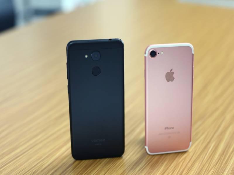 Qual o mais bonito? Vernee M5 ou iPhone 7 image