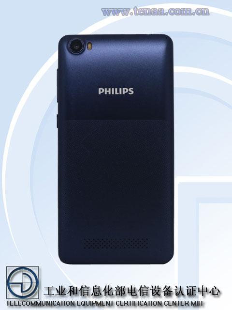 Novo Philips S310X passou pela TENAA 2