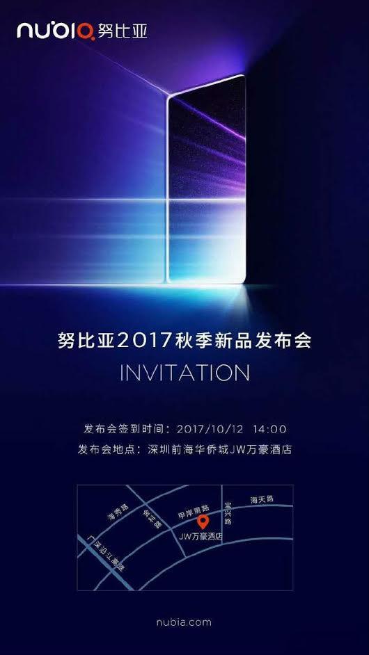 Nubia-Z17s-invite.jpg