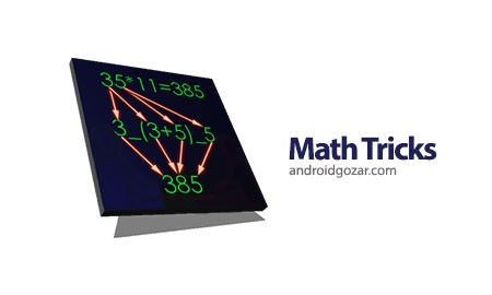 Math Tricks 2.5 Ad-free download software math tricks