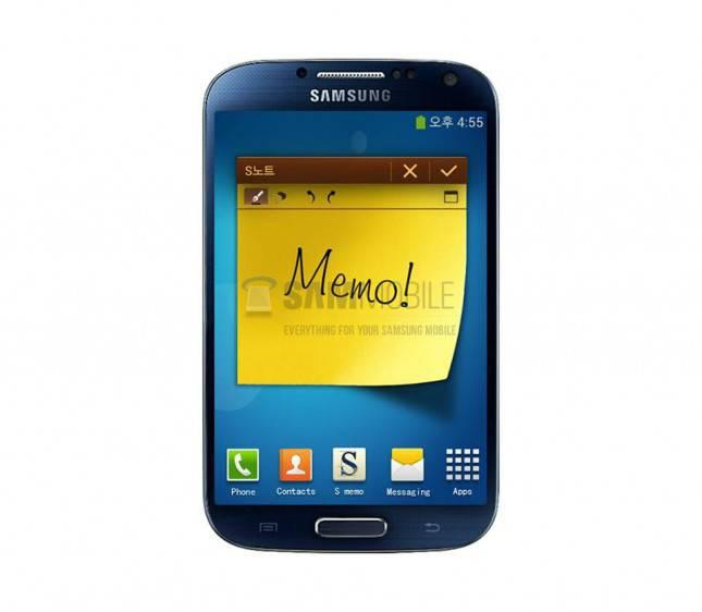 Samsung-Galaxy-Memo-leak-1-645x562