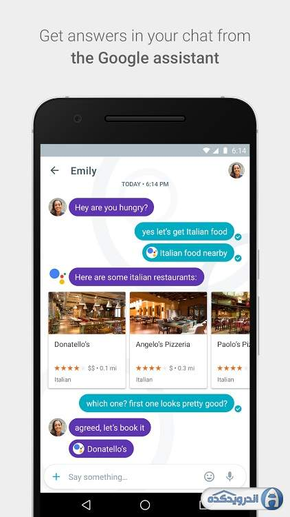 Google Allo v26 0 058_RC05 Apk For Android – APKMad