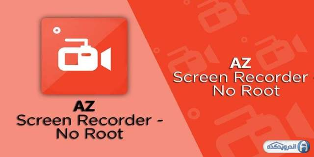 AZ Screen Recorder screen video recording software