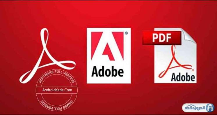 Download Acrobat Reader software Adobe Acrobat Reader