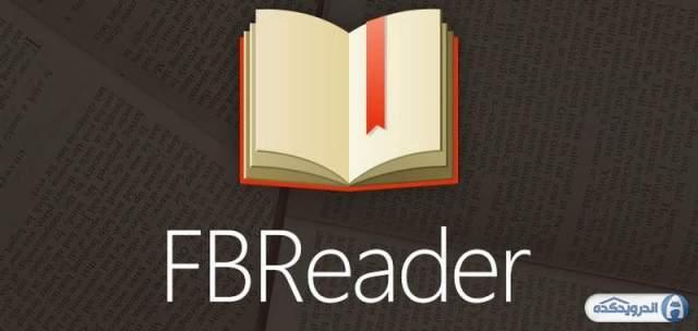 Download Books app FBReader Premium