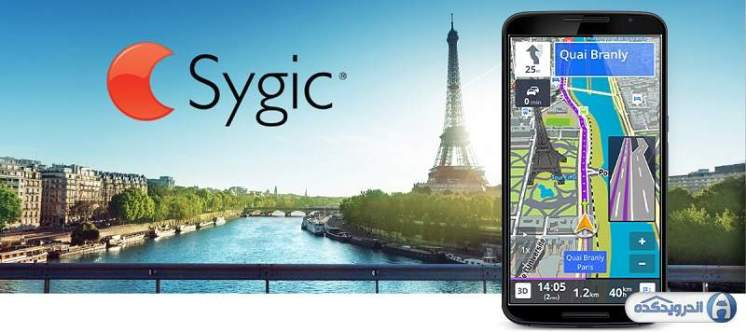Download the Sygic GPS Navigation & Maps routing software