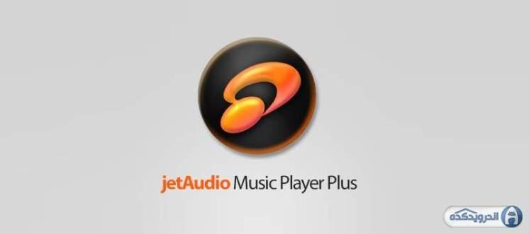 Download the jetAudio Music Player + EQ Plus Music Player