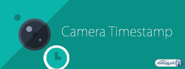 Download software camera when Camera Timestamp