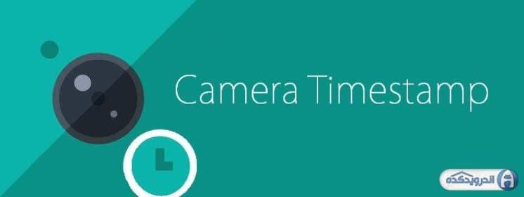 Download software camera when Camera Timestamp