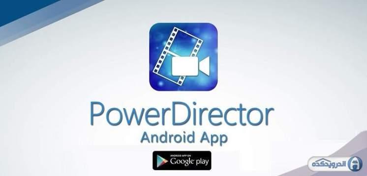 Download CyberLink PowerDirector video editing software