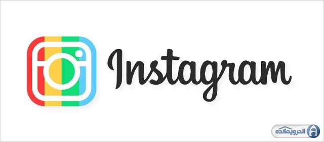 Download the app Instagram Instagram