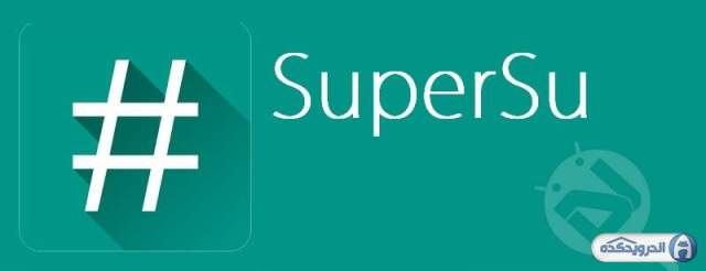 Download program management rooted phones SuperSU