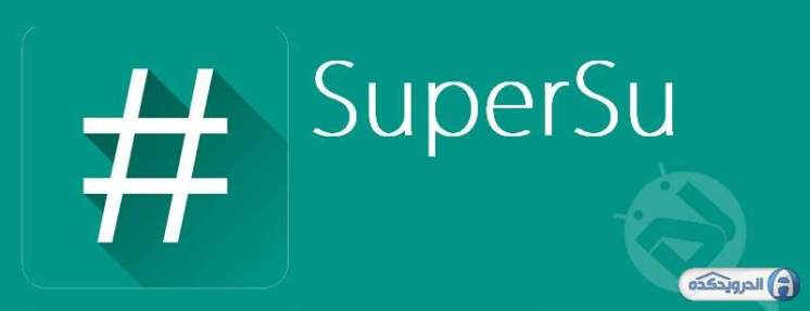 Download program management rooted phones SuperSU