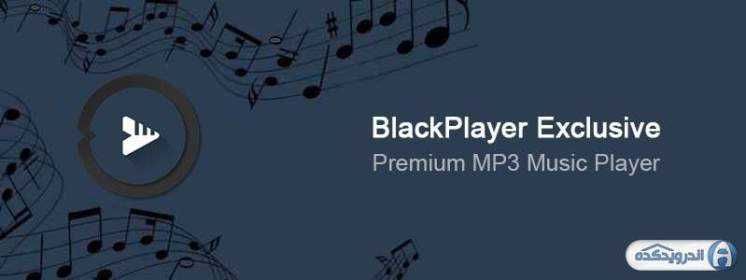 Download software BlackPlayer EX Black Player