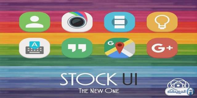 Download icon set Vector Stock UI - Icon Pack