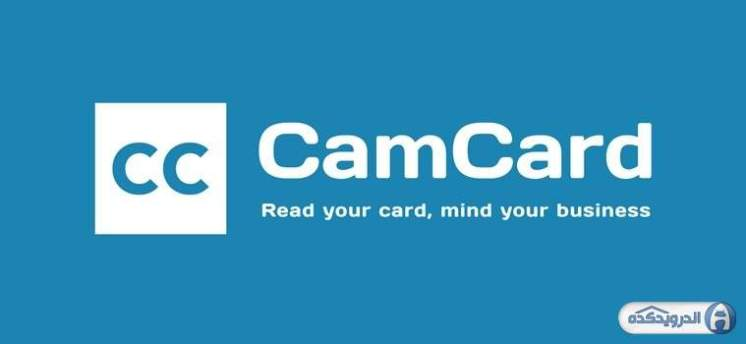Download the app scan card CamCard - Business Card Reader