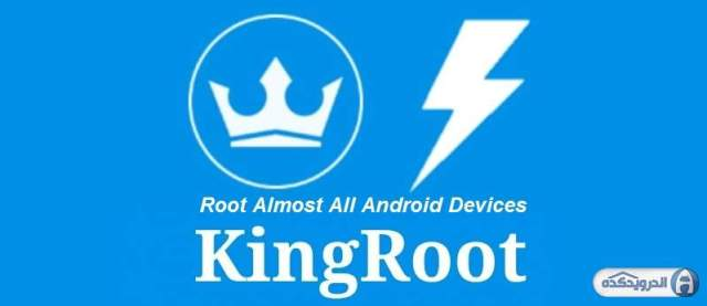 Download software Ruth King KingRoot