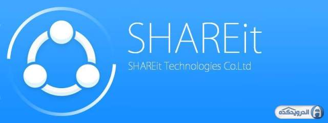 Download file sharing program SHAREit