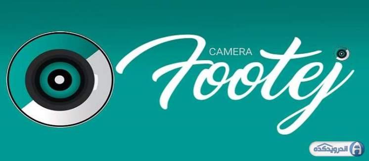 Download Footej Camera Android Camera Camera app