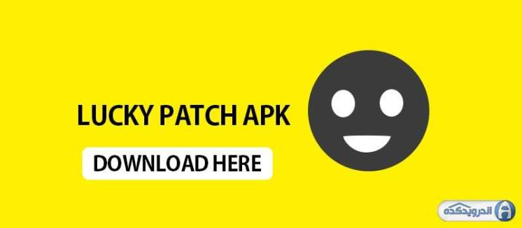 Download Lucky Patcher Uninstall Application Licensing and Android App