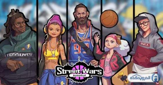 Street Wars: Basketball v0 0 98 Direct Apk For Android – APKMad