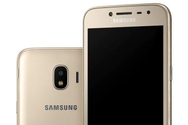 Samsung Galaxy Grand Prime Pro 2018 June update