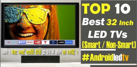 Top 10 Best 32 inch LED TVs in India