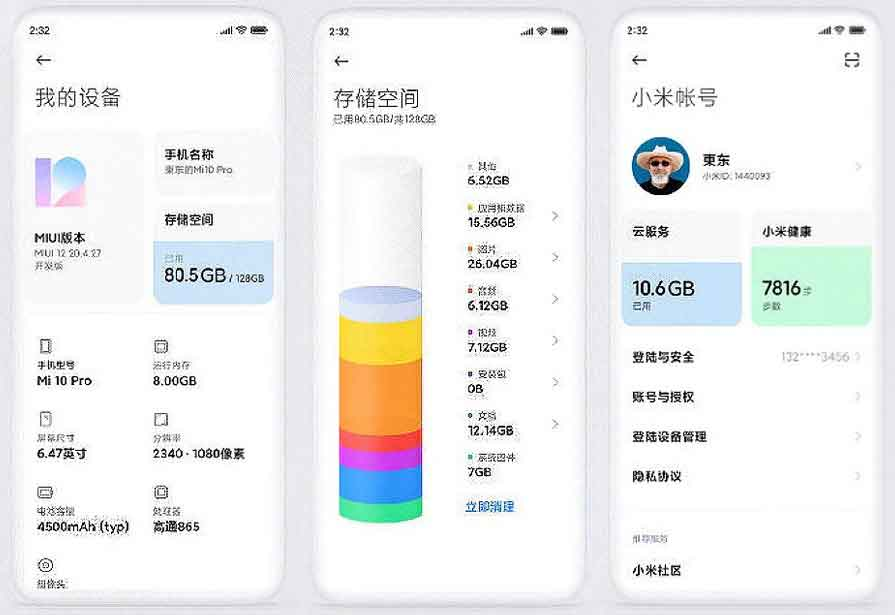 Xiaomi releases MIUI 12 beta eligible device list