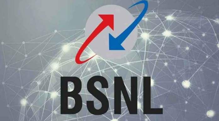 BSNL Rs 499 Recharge Plan
