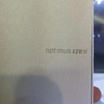 LG hat 10 Millionen LTE-Geräte verkauft und bringt ein weiteres LTE-Smartphone