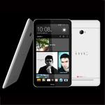 Schöner Designvorschlag: HTC Tablets in 7 und 10 Zoll
