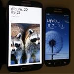 Galaxy S4 mini: Vorstellung noch in dieser Woche?