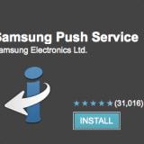 Samsung Push Service: Flut kreativer Kommentare nach Update
