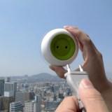 Solar-Ladegerät für das Fenster