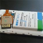 Selbst gebasteltes Galaxy Note 2 mit 288 GB Speicher und 9300 mAh Akku