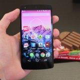 Das Nexus 5 ist endgültig tot