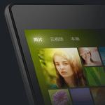 MIUI-Roms für das Nexus 7 verfügbar