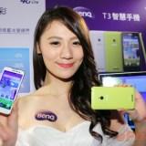BenQ bringt zwei günstig Smartphones mit LTE-Support