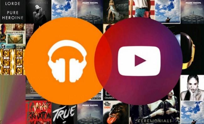Google-Play-Music-Key