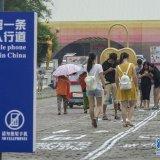 Bürgersteige für Handynutzer