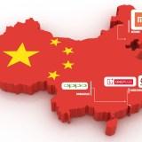 China Phones: Die jungen Wilden aus dem Reich der Mitte