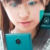 Erstes Smartphone mit Iris-Scanner vorgestellt