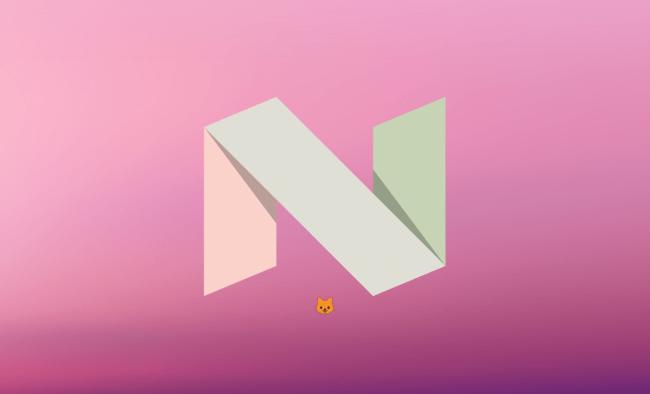 nougat-easter-egg