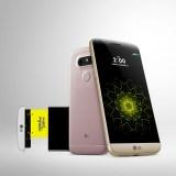 Erste Gerüchte über das Smartphone LG G6