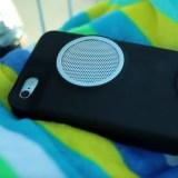Genial: Handyhülle mit integrierten Lautsprechern