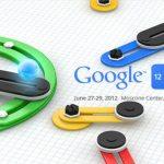 Google I/O 2012 – Neues zu Android 4.1, dem Nexus 7-Tablet und vielem mehr